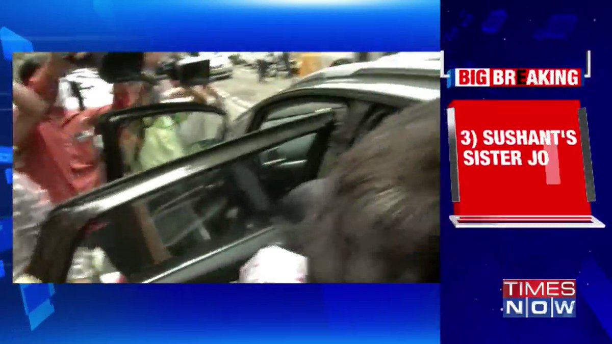 #NewsAlert | Watch: Sushant Singh Rajputs sister Mitu Singh reaches the ED office. 1st visuals on TIMES NOW. Priyank Tripathi & Madhavdas G with details. | #SushantMurderQuestion