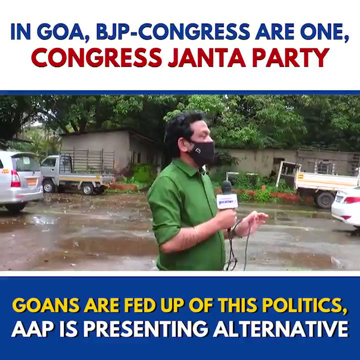 There are no longer two parties in Goa, No Congress, No BJP. They have formed an unholy alliance. So there is only one party, #CongressJanataParty . It is now clear that Goa needs a change: AAP Leader @AtishiAAP on @PrimeTVGoa
