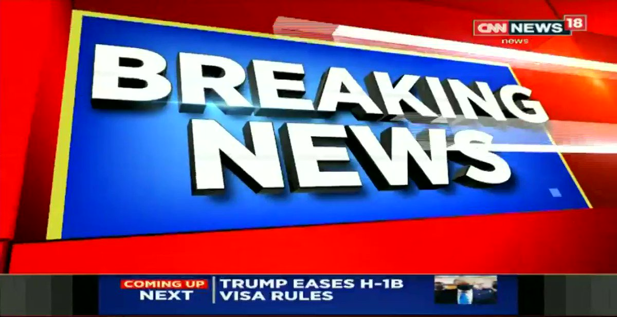 #NewsAlert - The Trump administration has relaxed some rules for H-1B visa holders by allowing them to enter the United States if they are returning to the same jobs they had prior to the proclamation of the visa ban.  @SiddiquiMaha shares more details with @vandanaseb. https://t.co/qWmTSjanC7