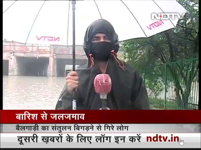 दिल्ली: एक दिन की बारिश में डूबा तुगलकाबाद अंडरपास #DelhiRains