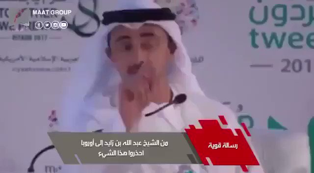 ‼️ The United Arab Emirates Has An Important Message To European Union >> #UAE