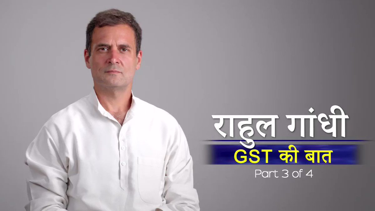 GDP में ऐतिहासिक गिरावट का एक और बड़ा कारण है- मोदी सरकार का गब्बर सिंह टैक्स (GST)। इससे बहुत कुछ बर्बाद हुआ जैसे- ▪️लाखों छोटे व्यापार ▪️करोड़ों नौकरियाँ और युवाओं का भविष्य ▪️राज्यों की आर्थिक स्थिति। GST मतलब आर्थिक सर्वनाश। अधिक जानने के लिए मेरा वीडियो देखें।