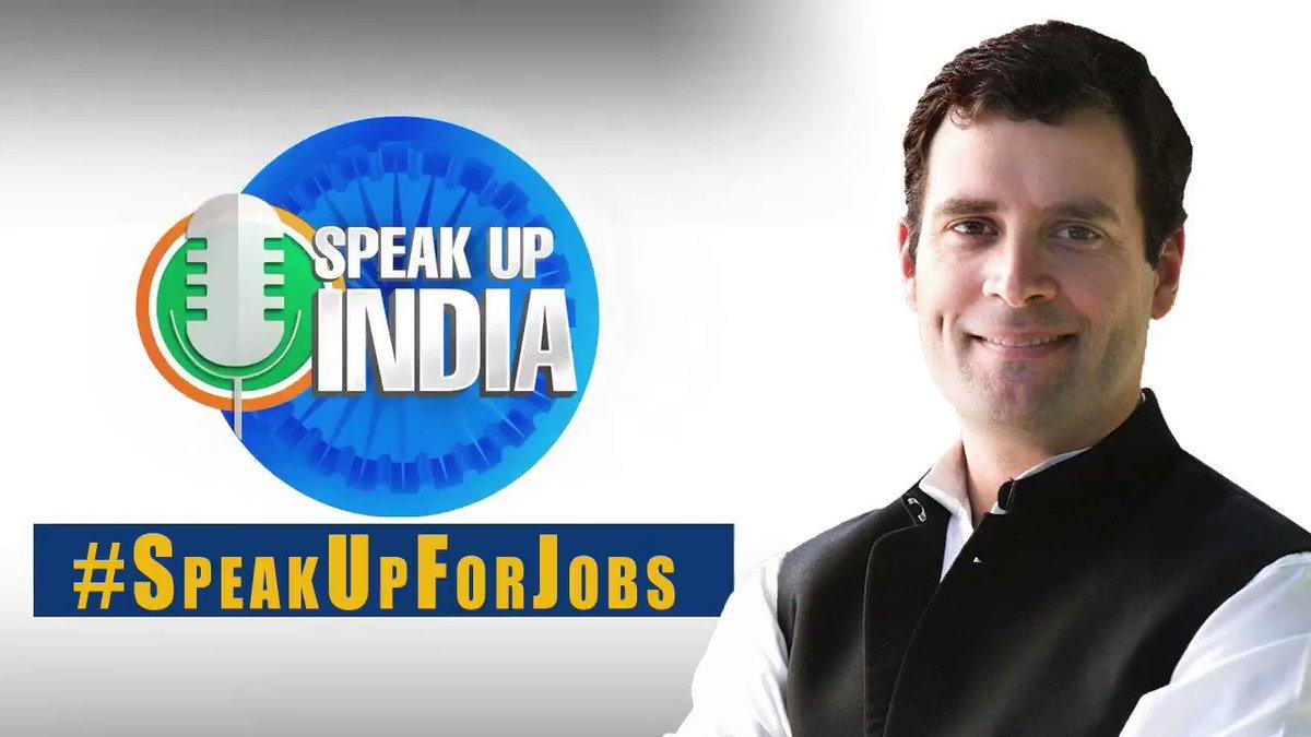 मोदी जी सिर्फ़ अपने चंद मित्रों की बात सुनते है और उनका विकास करते है। आज देश का युवा मोदी जी से अपने हक़ का रोज़गार और उज्ज्वल भविष्य माँग रहा है पर मोदी जी चुप हैं। युवाओं की समस्याओं को अनदेखा किया जा रहा है। #SpeakUpForJobs