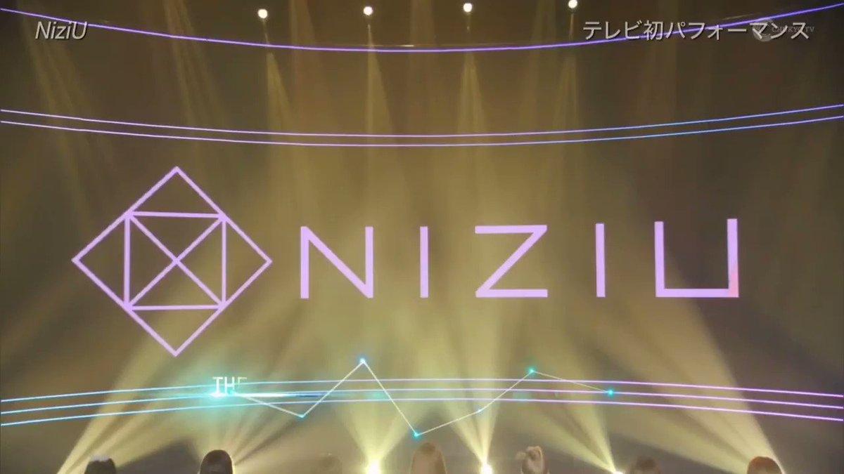 いよいよテレビ初パフォーマンス~♪ Make you happy / NiziU ①#MUSICDAY#NiziU