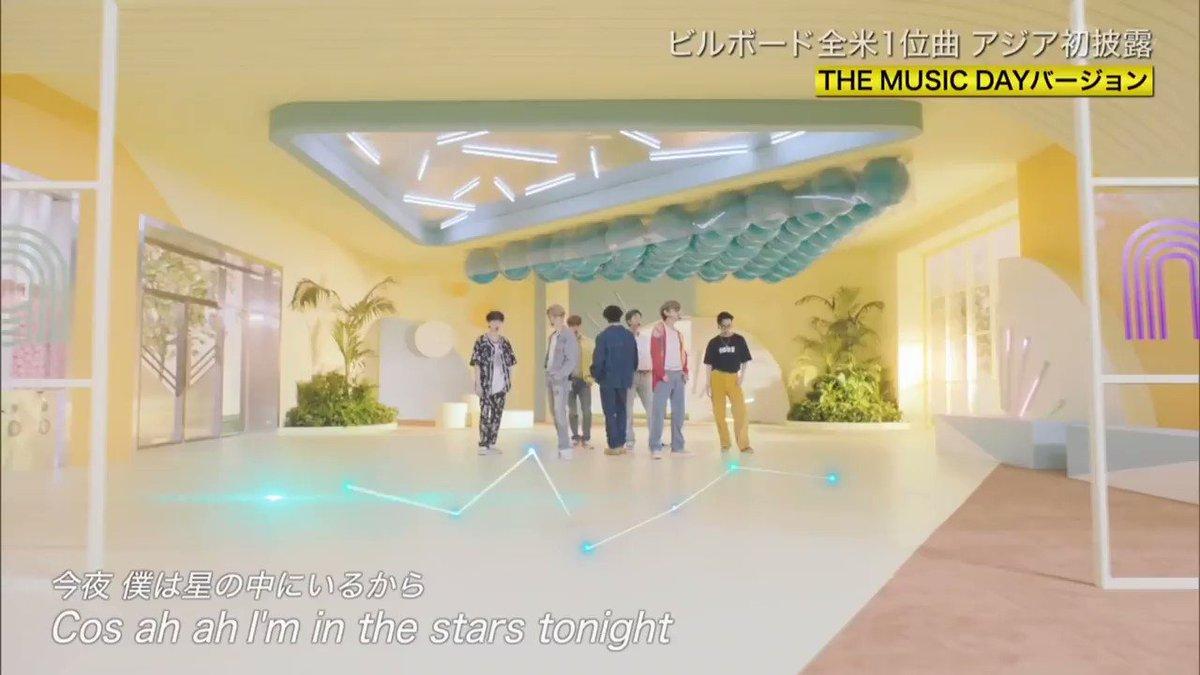 アジア初披露 THE MUSIC DAYバージョン♪ Dynamite / BTS ①#MUSICDAY#BTS