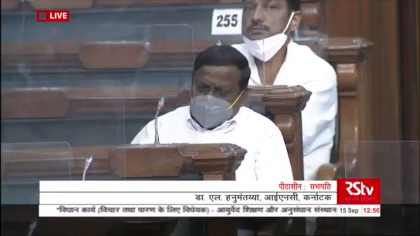 Ayurveda graduates are jobless today, not able to practice in any part of the country. The Govt must evaluate how to accommodate them. Even graduates in Govt hospitals with Ayurveda division are practising Allopathy for their survival: Shri L Hanumanthaiah #CongressInParliament