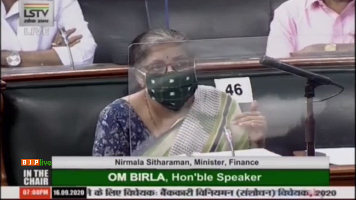 While we acknowledge the important contribution of cooperative banks, it is necessary in the interest of the depositors and banks themselves that we extend some banking laws to the cooperative banking activity: Smt @nsitharaman on Banking Regulation (Amendment) Bill 2020 in LS