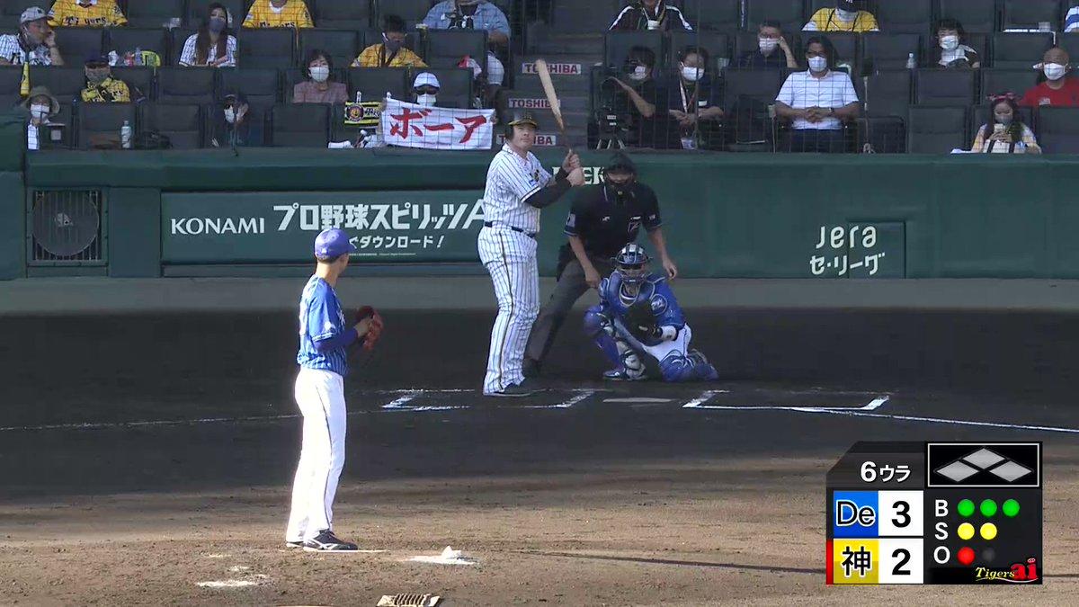 待ってました!ボーア、バックスクリーンへ同点ホームラン!!!#hanshin #虎テレ #阪神タイガース