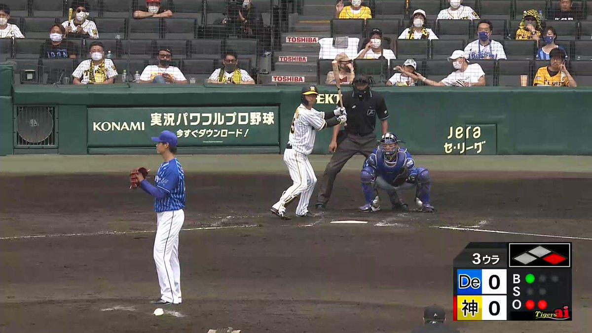 近本、第8号は先制ツーランホームラン!!!#hanshin #虎テレ #阪神タイガース