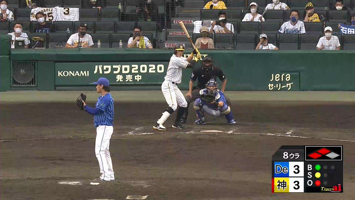 再び糸井!今度は勝ち越しタイムリーヒット!!!!!今日は3安打3打点!#hanshin #虎テレ #阪神タイガース