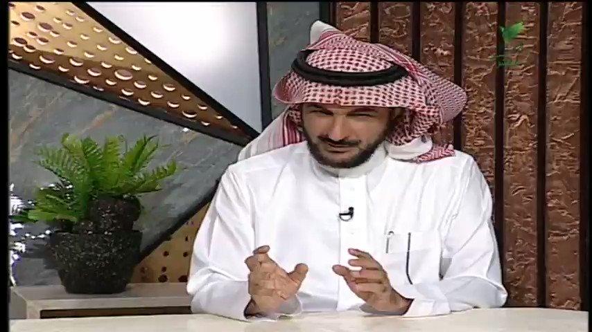 أ. د. طارق الحبيب: كثير من الناس يفكر في حقوقة قبل أن يفكر في واجباته @Talhabeeb   #اليوم_الوطني_السعودي90  #زوايا_الزير  #قناة_الرسالة