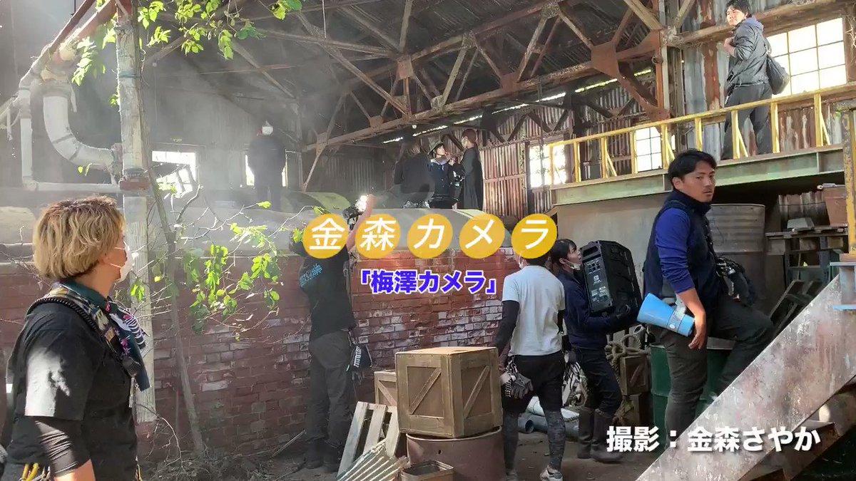📹浅草カメラ⑮「梅澤カメラ」今回は浅草氏がプロペラスカートで飛ぶシーンの準備風景を、カメラマン梅澤さんでお送りします。ということで、このシリーズが始まって初めて齋藤さんが映りました。#齋藤飛鳥#梅澤美波#映像研