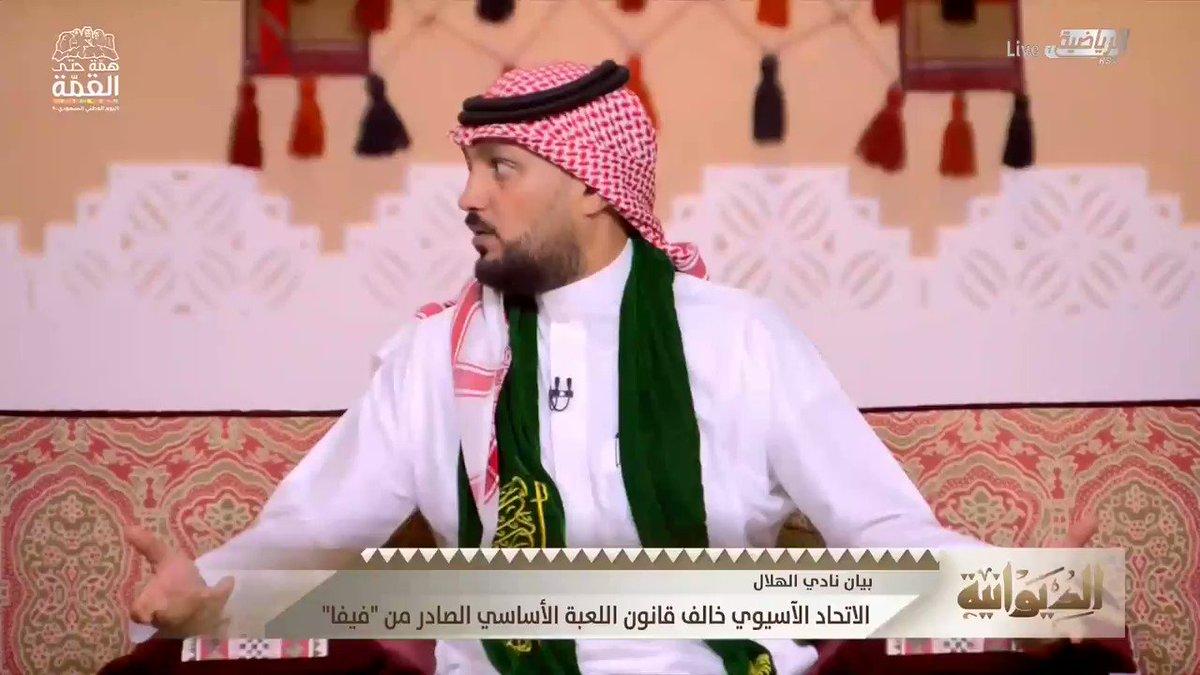 #الديوانيه  صالح الحمادي : عندما كان الصوت السعودي قوياً وحاضراً استطعنا ان نذهب بالمرشح السعودي عام 2000 إلى كأس العالم للأندية .