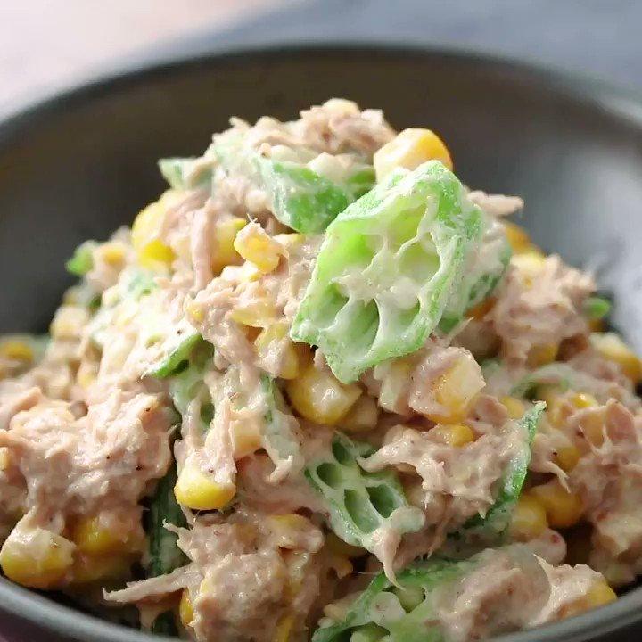 オクラの無限レシピ👌『無限に食べられる オクラととうもろこしのツナマヨ和え』とうもろこしとツナマヨが合わさり美味しいサラダになります。マヨネーズに白すりごまとしょうゆを入れて風味豊かに仕上げました。▼レシピページはこちら#クラシル #クラシル副菜