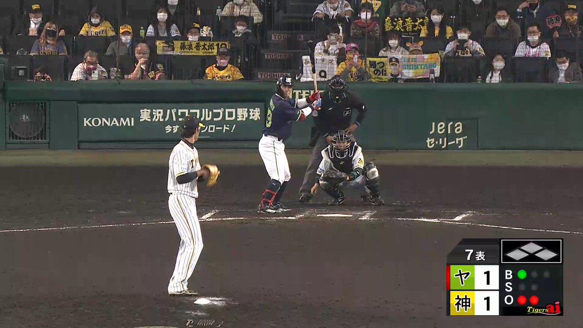 162km/h!藤浪、ついに球団最速!!!虎テレ、本日無料配信中!!!#hanshin #虎テレ #阪神タイガース