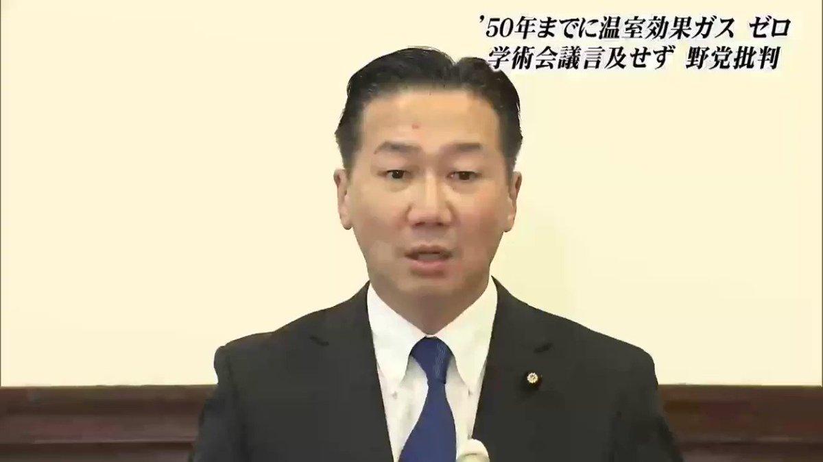 【隠蔽だ】菅総理が所信表明演説で日本学術会議に言及しなかったことに、立憲民主党・福山哲郎「都合の悪いことは隠蔽する、言及しない。安倍政権の悪い点で引き継いでる」共産党・志位和夫「学術会議のがの字もない驚いた。本当に異常なことだ」ほとんどの国民は学術会議なんて興味ないよ。