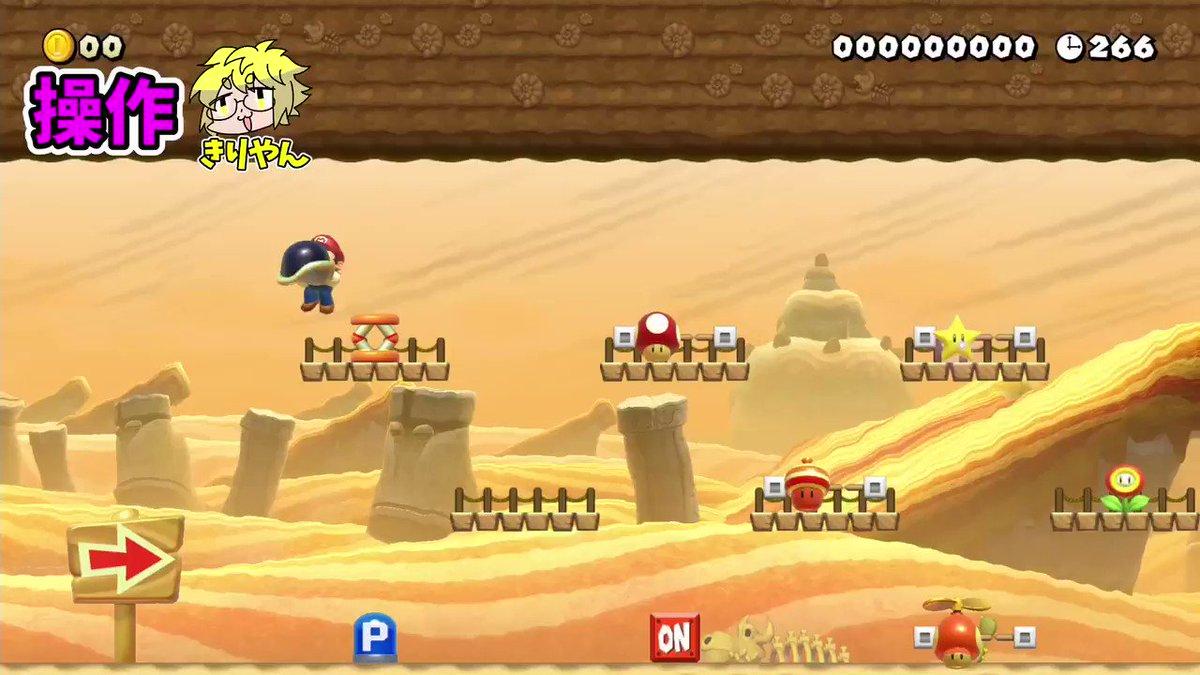 ゴールが目の前にあるのにボム兵とONOFFブロックの2つの壁があるため絶望から始まります。【マリメ2】ゴール前の壁に萎えて、結局序盤の
