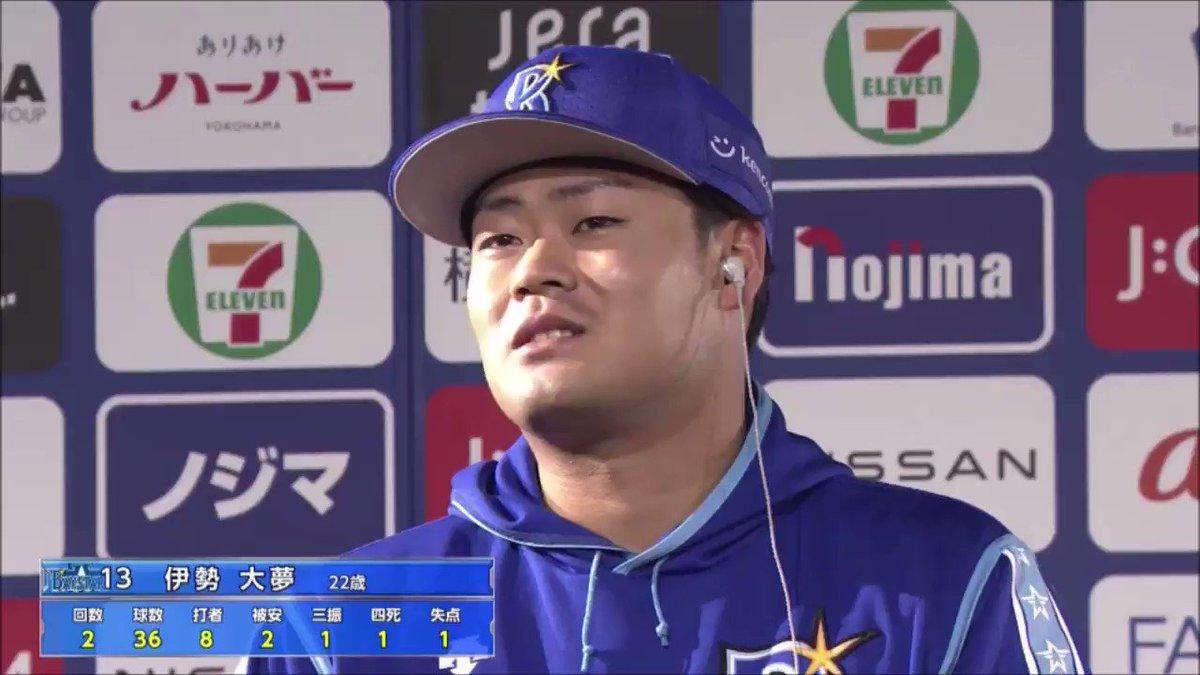 『入江選手はお友達みたいな感じなんで』(2020.10.28) #baystars