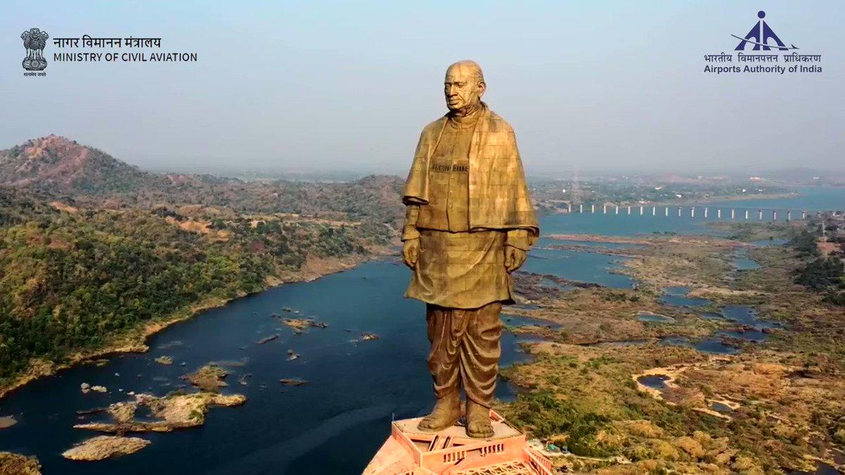 Image for the Tweet beginning: भारत की नई शान,  देने