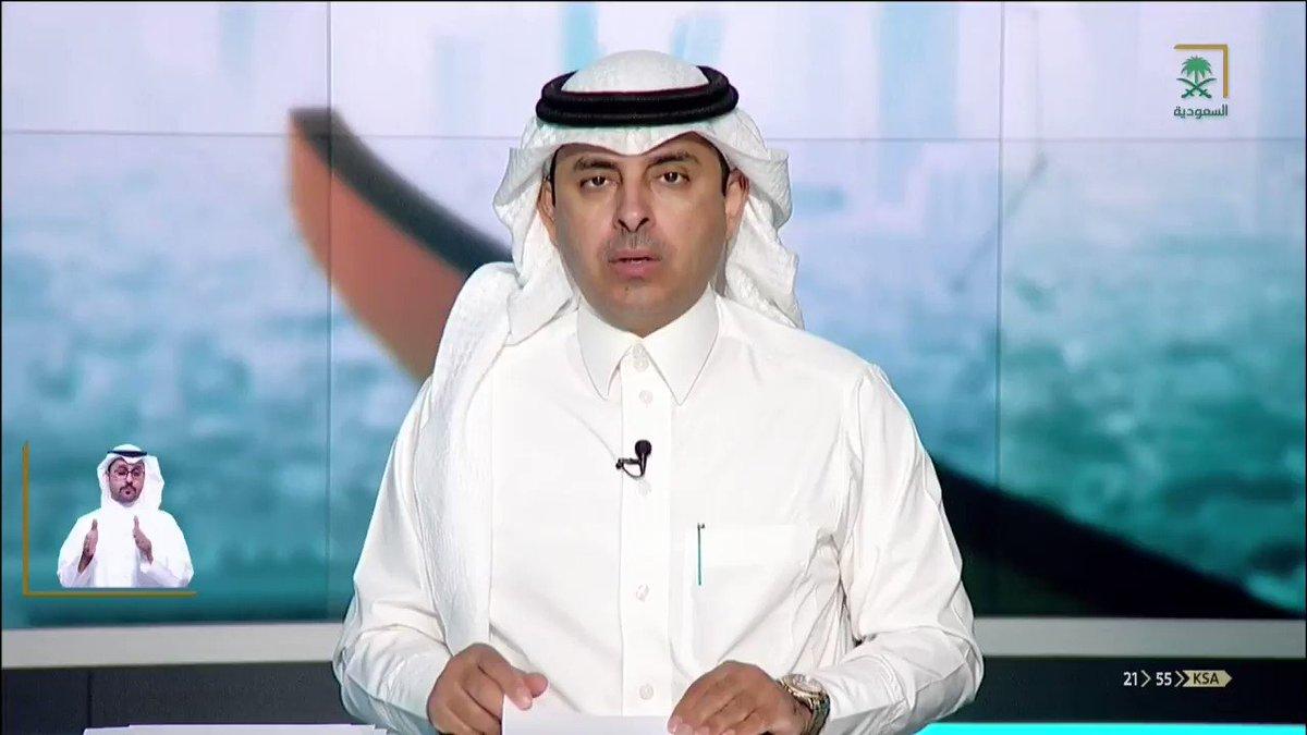 Replying to @saudiatv: #أخبار_السعودية | وزير الشؤون الإسلامية يطلق ستة مشاريع تقنية بمجمع طباعة المصحف الشريف.