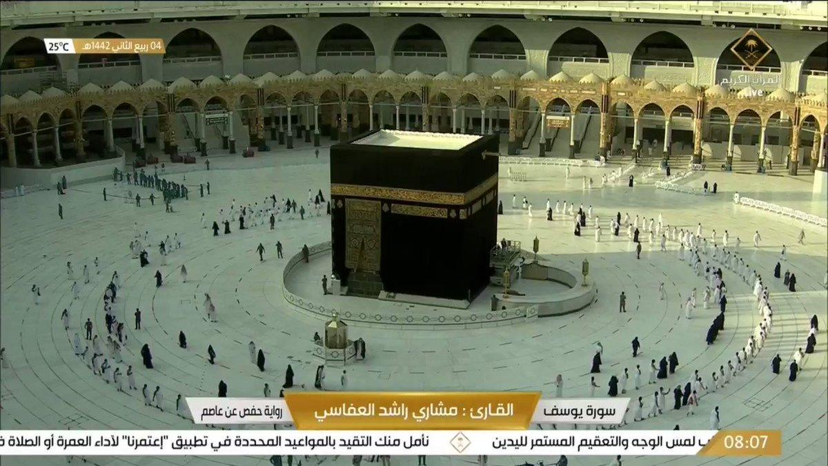 Replying to @qurantvsa: #قناة_القرآن_الكريم | سورة يوسف من 35 إلى 54للقارئ الشيخ /مشاري العفاسي.