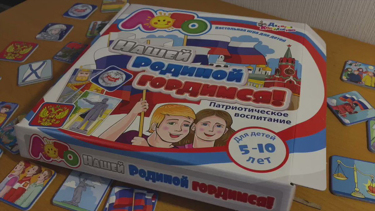 """At my local Moscow supermarket, I just bought this patriotic Russian board game for little kids, featuring nuclear missile silos and declarations that """"Our enemies will never beat us!"""" The perfect Christmas gift? @BBCNews @BBCWorld"""