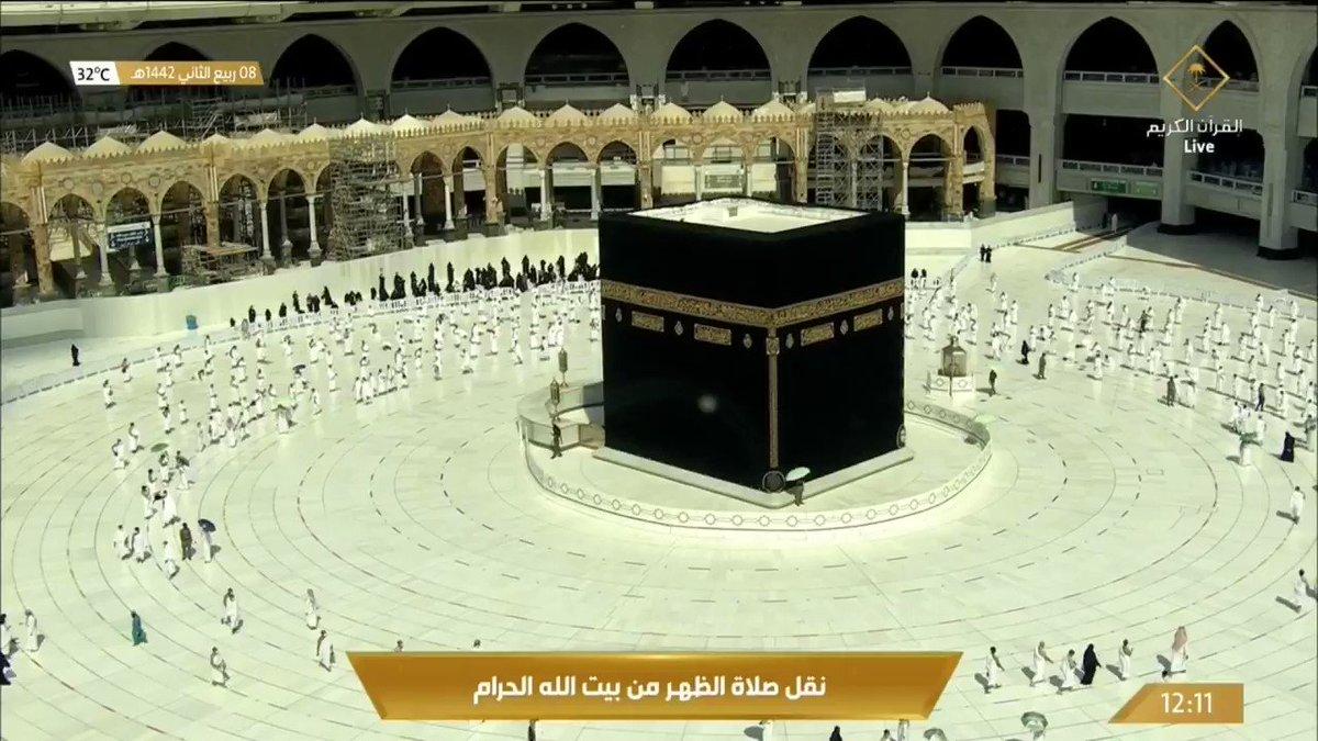#قناة_القرآن_الكريم | دعاء ما بعد الأذان من بيت الله الحرام ليوم الأحد 08-04-1442 .