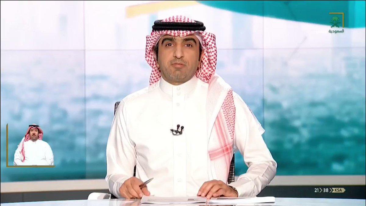 #أخبار_السعودية | #وزير_الصحة يفتتح توسعة مشاريع تخصصية في مدينة الملك فهد الطبية.  #أخبار_السعودية_بلغة_الإشارة