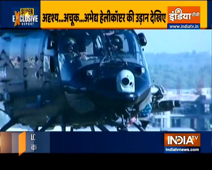 HAL के लाइट कॉम्बेट हेलीकॉप्टर से घबराए चीन-पाकिस्तान, ऊंची चोटियों पर मचा सकती है कहर, आत्मनिर्भर भारत की नई तस्वीर देखिए @indiatvnews  @manishindiatv