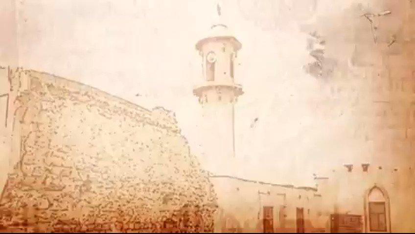 يستمر مشروع سمو #ولي_العهد في تطوير وتأهيل المساجد التاريخية لتبقى أبوابها مشرعةً للمصلّين #ولي_العهد_يجدد_مساجد_تاريخية