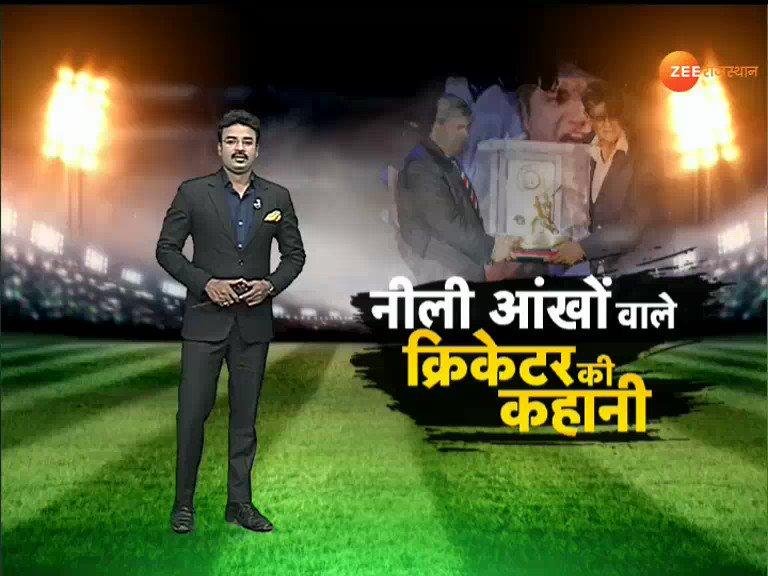 ऑन डिमांड छक्के मारने वाला खिलाड़ी, जो अपनी दोस्ती और दरियादिली के लिए जाना जाता है, विदेश में पैदा होकर हिंदुस्तान के लिए खेलने वाला खिलाड़ी, मिलिए, भारत के मशहूर क्रिकेटरों में शुमार रहे सलीम अजीज दुर्रानी से #SalimDurani #IndianCricketer