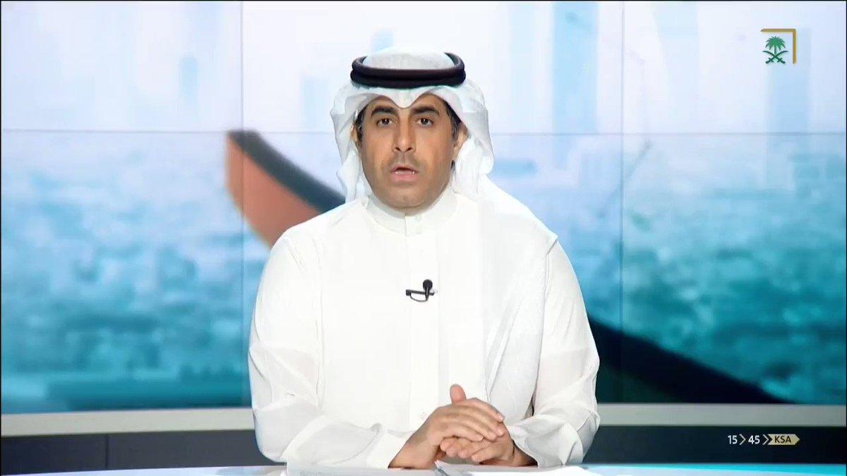 #أخبار_السعودية | سمو الأمير سعود بن نايف يرعى انطلاق منتدى المرأة الاقتصادي بغرفة الشرقية.
