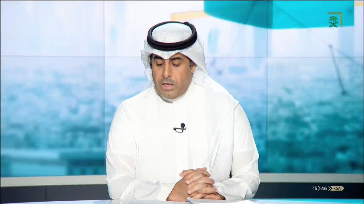#أخبار_السعودية | سمو أمير منطقة نجران يجتمع بمحافظ الهيئة العامة لعقارات الدولة.