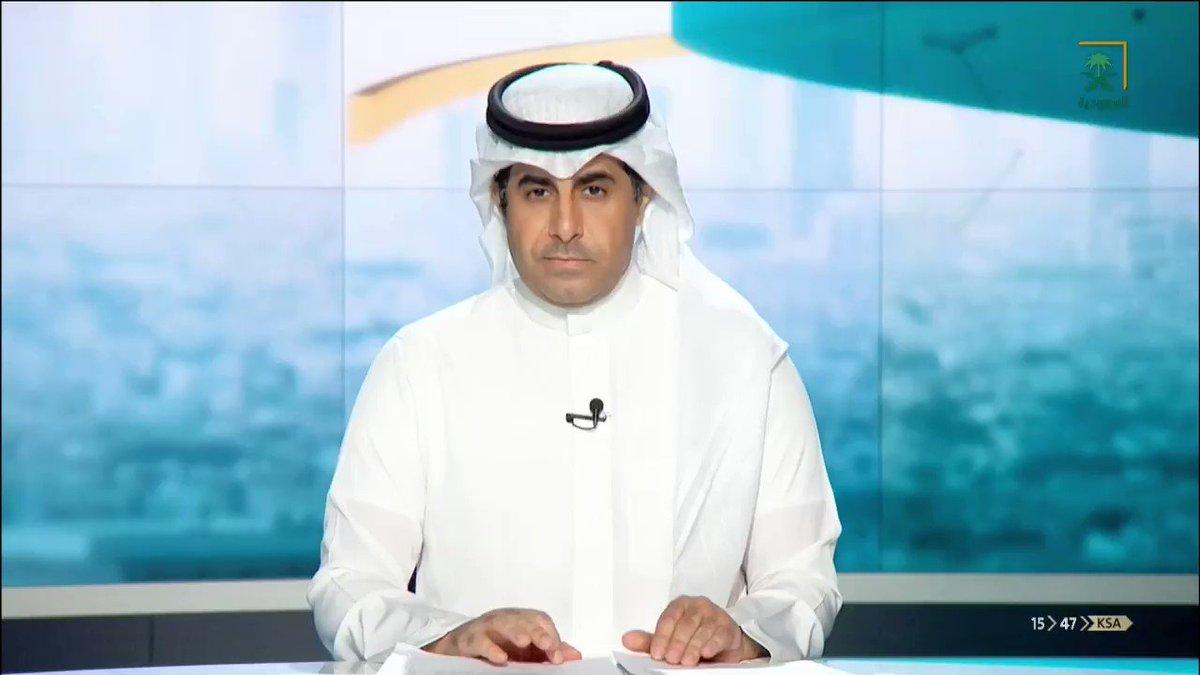 #أخبار_السعودية | سمو أمير نجران يفتتح مبنى الضمان الاجتماعي بمحافظة يدمة.