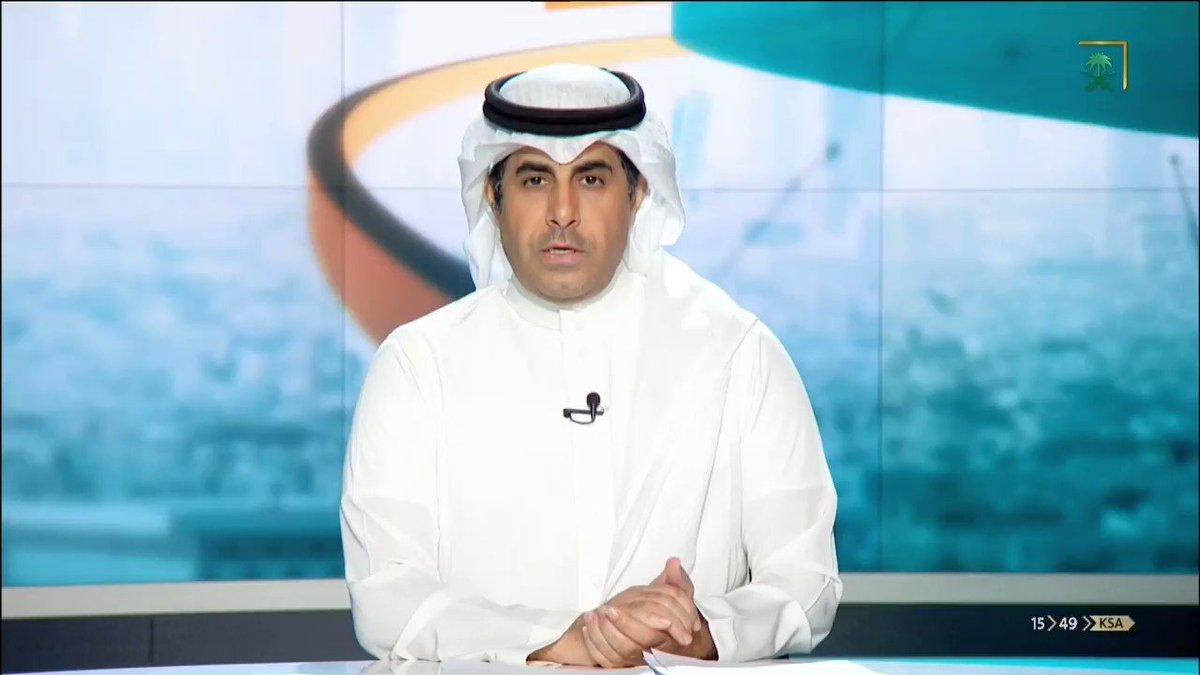#أخبار_السعودية | سمو أمير الباحة يستقبل رئيس وأعضاء مجلس إدارة غرفة المنطقة.