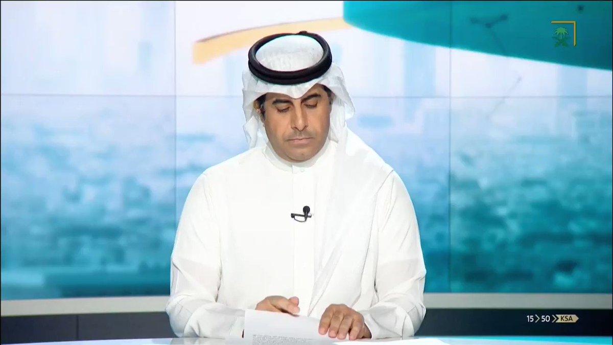 #أخبار_السعودية | سمو أمير الحدود الشمالية يشهد توقيع اتفاقيات بين فرع وزارة الإسكان بالمنطقة وعددًا من الجمعيات الخيرية.