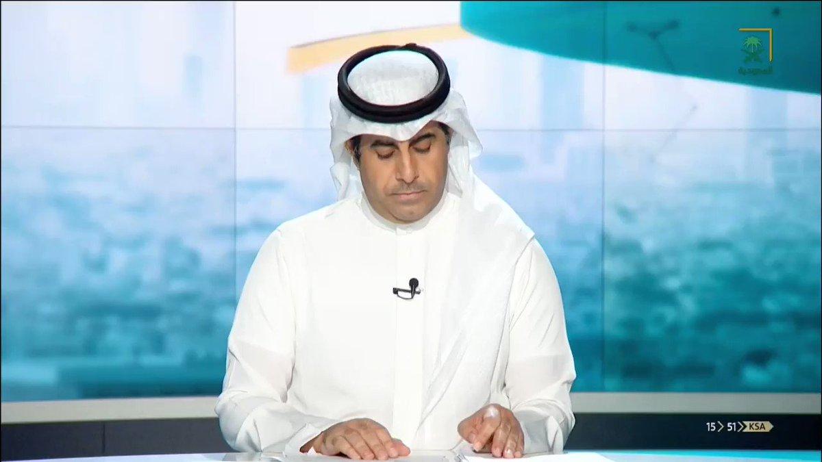 #أخبار_السعودية | سمو نائب أمير منطقة جازان يستقبل وفداً من رجال الأعمال بمنطقة مكة المكرمة.