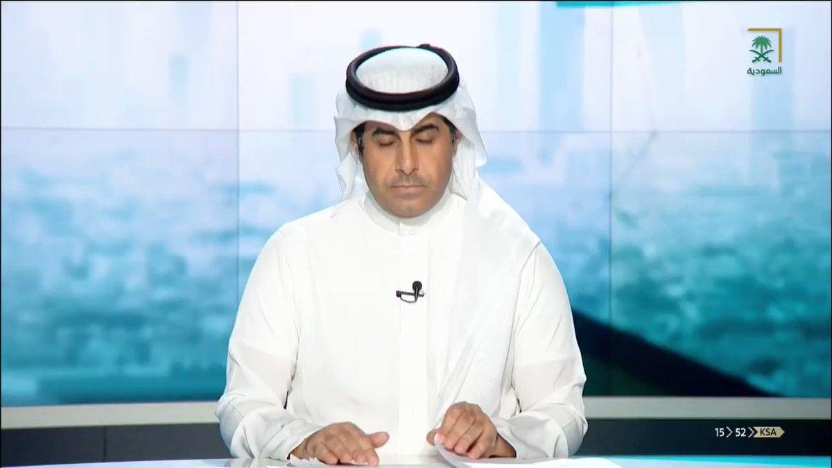 #أخبار_السعودية | سمو نائب أمير المنطقة الشرقية يرعى الحفل الختامي لمسرعة النقل والتخزين والتجارة الرقمية.