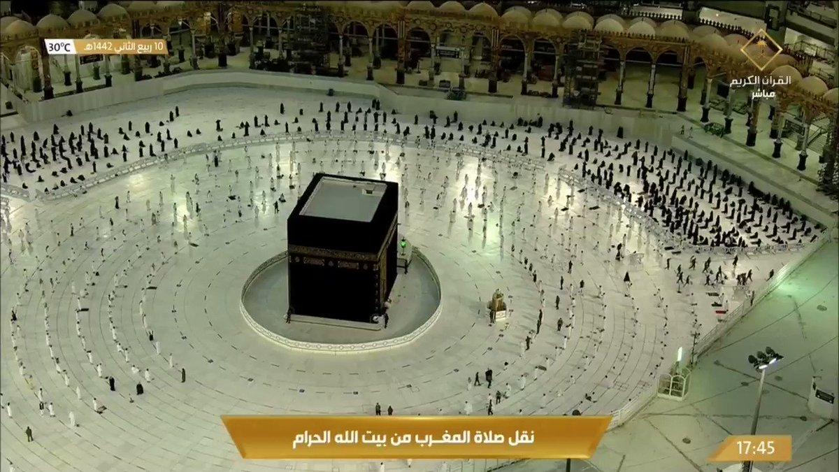 صلاة المغرب في #المسجد_الحرام بمكة المكرمة - الأربعاء 1442/04/10هـ  #قناة_القرآن_الكريم