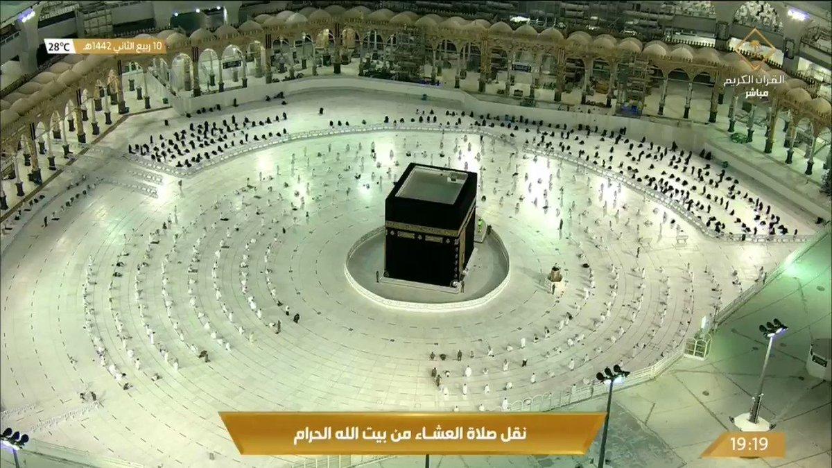 يَا أَيُّهَا الَّذِينَ آمَنُوا اصْبِرُوا وَصَابِرُوا وَرَابِطُوا وَاتَّقُوا اللَّهَ لَعَلَّكُمْ تُفْلِحُونَ (200).  صلاة العشاء في #المسجد_الحرام بمكة المكرمة - الأربعاء 1442/04/10هـ  #قناة_القرآن_الكريم