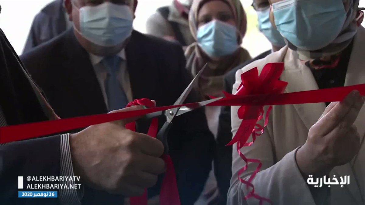 فيديو | افتتاح أكبر مركز صحي على مستوى مدينة #غزة بتمويل #المملكة  #الإخبارية