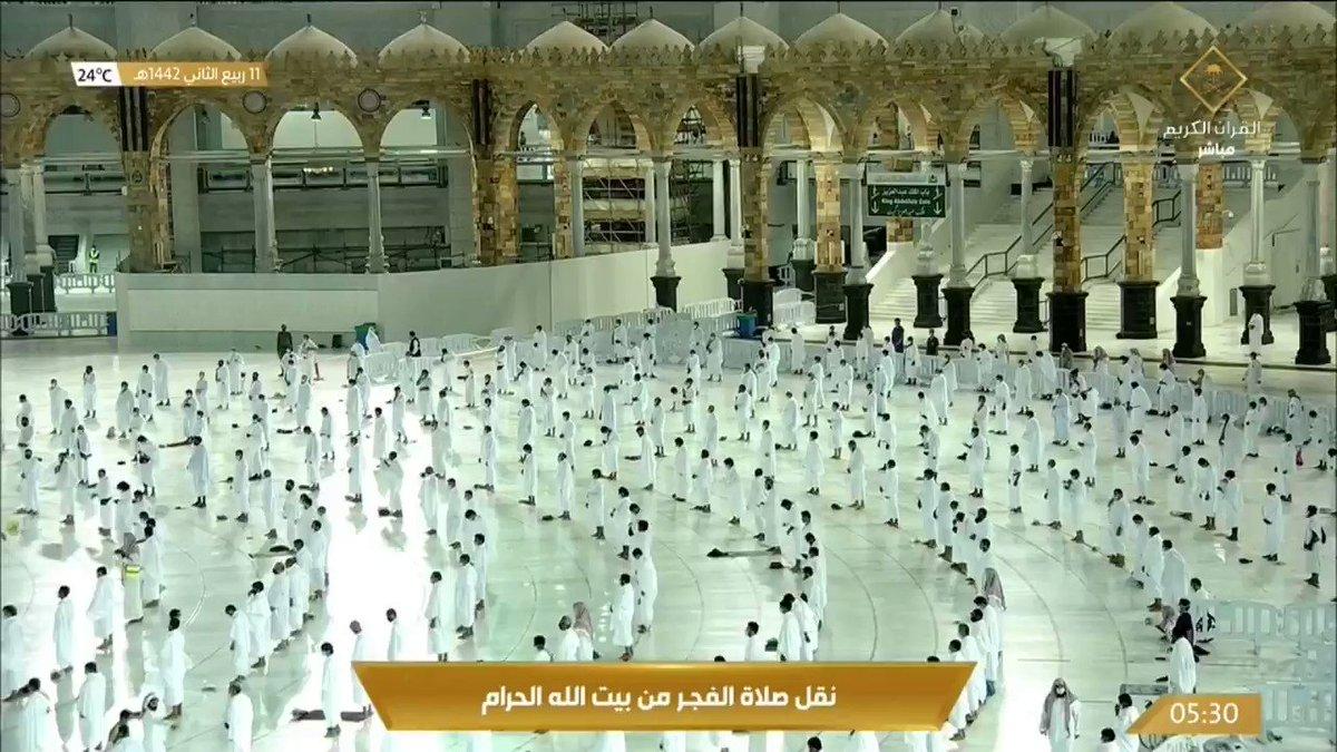 """""""وَلا تُطِعْ كُلَّ حَلاَّفٍ مَّهِينٍ هَمَّازٍ مَّشَّاء بِنَمِيمٍ مَنَّاعٍ لِّلْخَيْرِ مُعْتَدٍ أَثِيمٍ عُتُلٍّ بَعْدَ ذَلِكَ زَنِيمٍ """" جانب من صلاة الفجر في #المسجد_الحرام بمكة المكرمة - الخميس 1442/04/11ه. #قناة_القرآن_الكريم"""