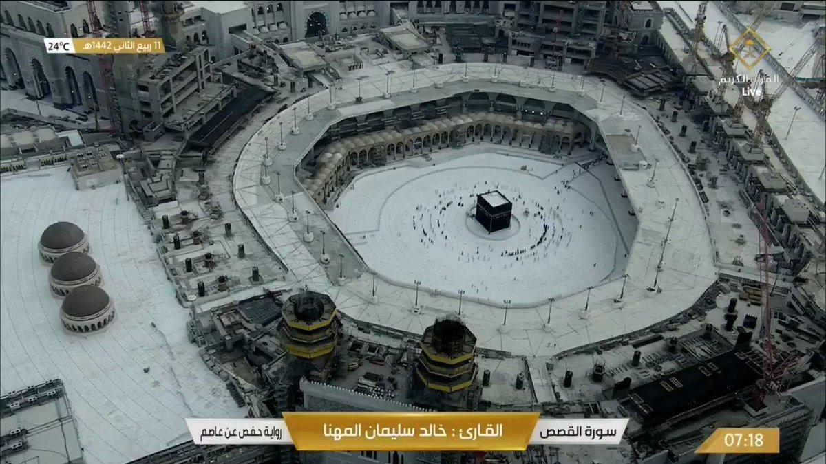 #قناة_القرآن_الكريم | سورة العنكبوت من آيه 1 إلى 22 للقارئ: خالد سليمان المهنا.