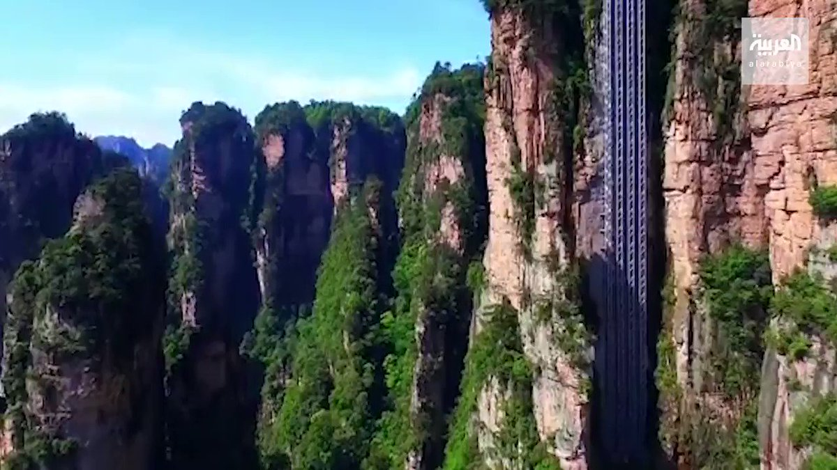 """في رحلة لا تستغرق سوى 88 ثانية، وبسرعة تزيد على 5 أمتار في الثانية، يستطيع هذا المصعد الوصول إلى قمة ارتفاعه البالغة 300 متر، وهو أعلى مصعد خارجي في العالم يقصده السياح في غابة """"تشانغجياجي"""" في #الصين للاستمتاع بأجواء فيلم #أفاتار هل تجرؤ على تجربته؟ 🤩 #صباح_العربية"""