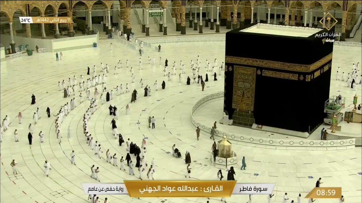 #قناة_القرآن_الكريم | سورةيس من آيه 1 إلى 63 للقارئ الشيخ:عبدالله عواد الجهني  .