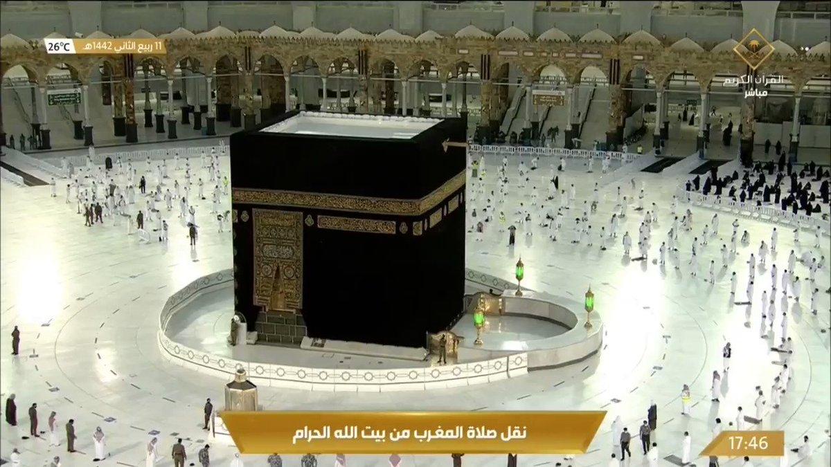 جانب من صلاة المغرب في #المسجد_الحرام بمكة المكرمة - الخميس 1442/04/11هـ.  #قناة_القرآن_الكريم