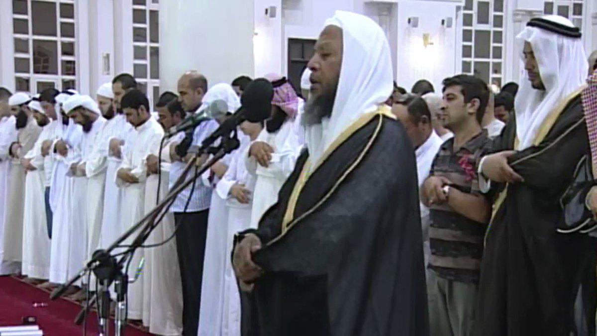الشيخ محمد أيوب   سورة التحريم