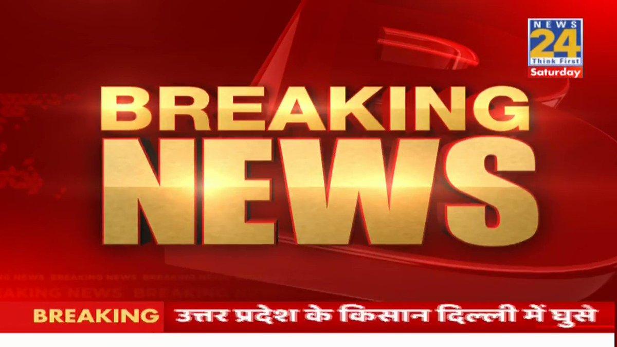 यूपी के किसान गाजीपुर बॉर्डर की बैरिकेड तोड़ दिल्ली में घुसे ... #किसान_विरोधी_नरेंद्र_मोदी #किसान_आंदोलन #FarmersProtests #UttarPradesh @vimikaushik