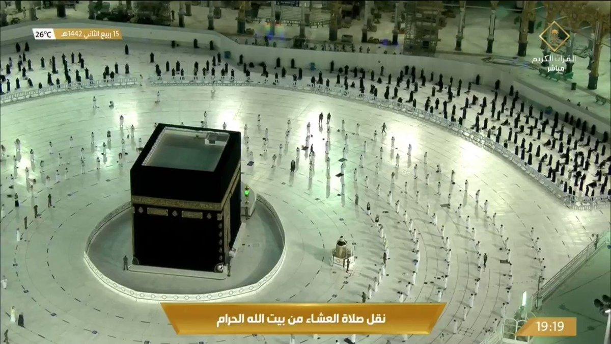 أَلَمْ تَرَ أَنَّ اللَّهَ خَلَقَ السَّمَاوَاتِ وَالْأَرْضَ بِالْحَقِّ إِنْ يَشَأْ يُذْهِبْكُمْ وَيَأْتِ بِخَلْقٍ جَدِيدٍ (19)  جانب من صلاة العشاء في #المسجد_الحرام بمكة المكرمة - الاثنين 1442/04/15هـ.  #قناة_القرآن_الكريم