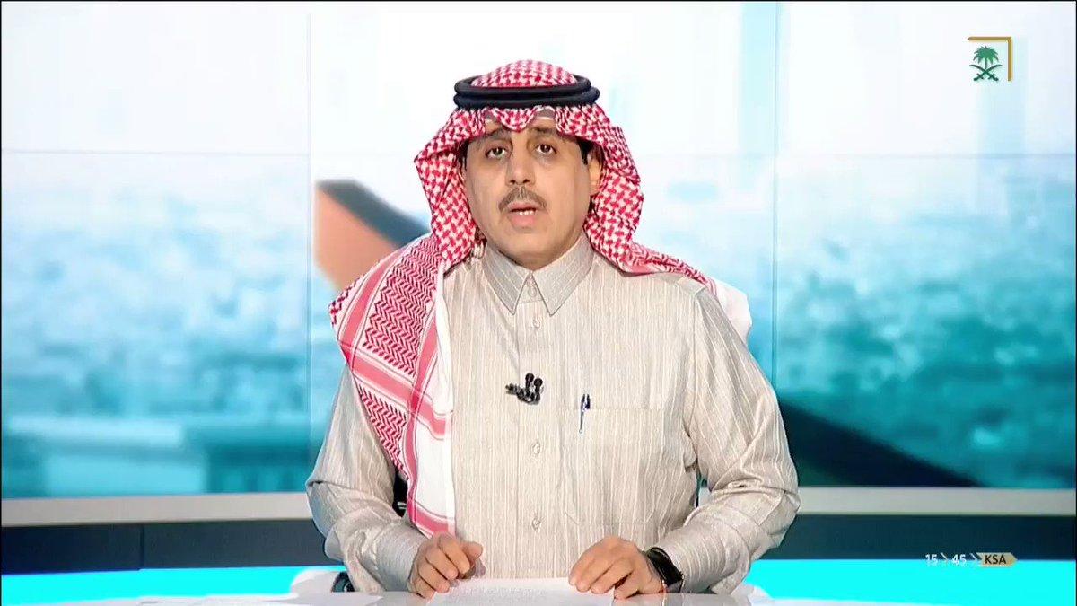 #أخبار_السعودية   هيئة حقوق الإنسان تطلق مشروعاً لتعزيز حقوق السجناء والمفرج عنهم.  #قناة_السعودية